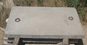 Tapa rectangular para arqueta de registro